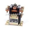 QCC26B-300A/10直流接触器