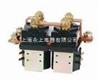 QCC25C-400A/22直流接触器