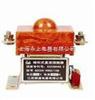 QCC29-400A/10B直流接触器