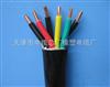 齊全控制電纜 ZR-KVV KVVRP阻燃控制電纜價格