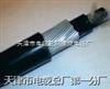 MHYA煤矿用通信电缆,MHYA22煤矿用铠装阻燃信号电缆