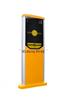 中距离停车场防水机箱(黄色)-中远距离刷卡机-小区汽车道感应机