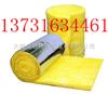 甘肅A級防火玻璃棉板廠家//蘭州A級防火玻璃棉卷氈價格