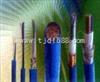 MKVV|礦用控制電纜MKVV22